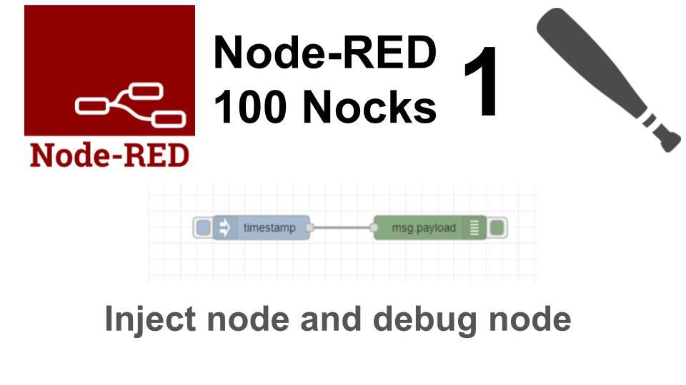 (1/100) Injectノードとdebugノード / Node-RED100本ノック